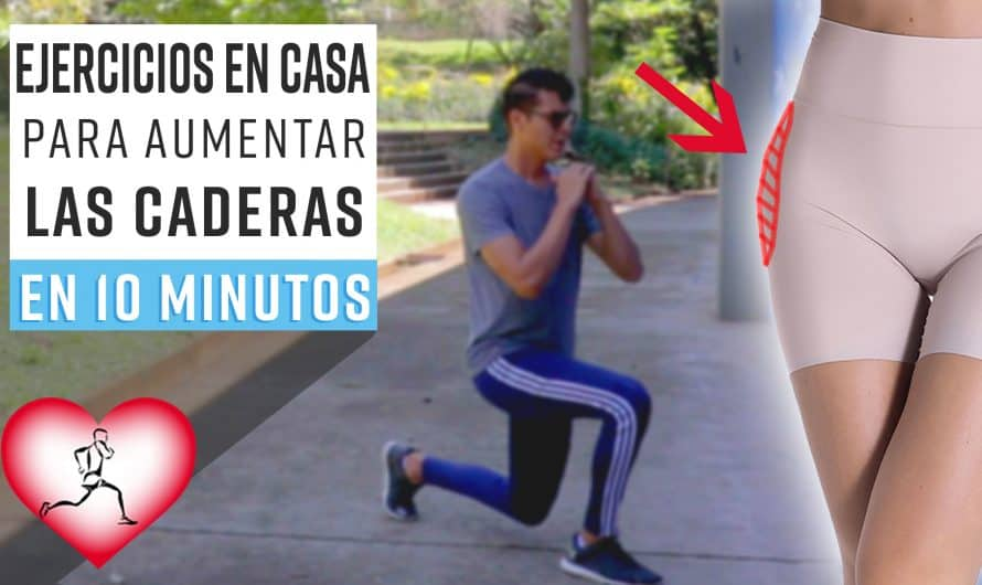 Rutina de ejercicios para aumentar las CADERAS | Ejercicios en casa 10 minutos